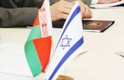 Израиль и Беларусь подпишут соглашение об отмене виз 19 сентября
