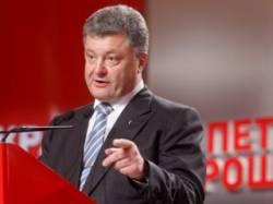 Порошенко обещает достичь компромисса с Россией по газу 29 октября