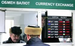 Беларусь: С 2015 все покупатели валюты будут под контролем налоговиков