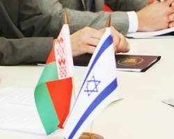 Беларусь ратифицировала соглашение с Израилем об отмене виз