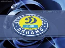 Киевское «Динамо» установило рекорд еврокубков