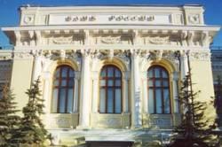Банк России назвал меры для поддержки финансового сектора