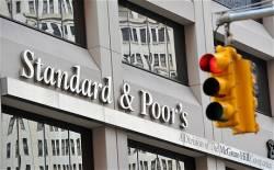 Standard & Poor's понизило рейтинги нескольких регионов России