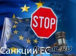 Могерини подтвердила продление индивидуальных санкций против России