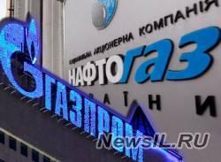 Россия согласилась продлить скидку на газ для Украины на три месяца