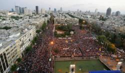 Арабы бастуют, в Тель-Авиве пройдет митинг