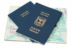 Израильтяне не смогут выезжать за границу - МВД Израиля бастует