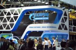 Новый проект ОАО «Газпром космические системы»